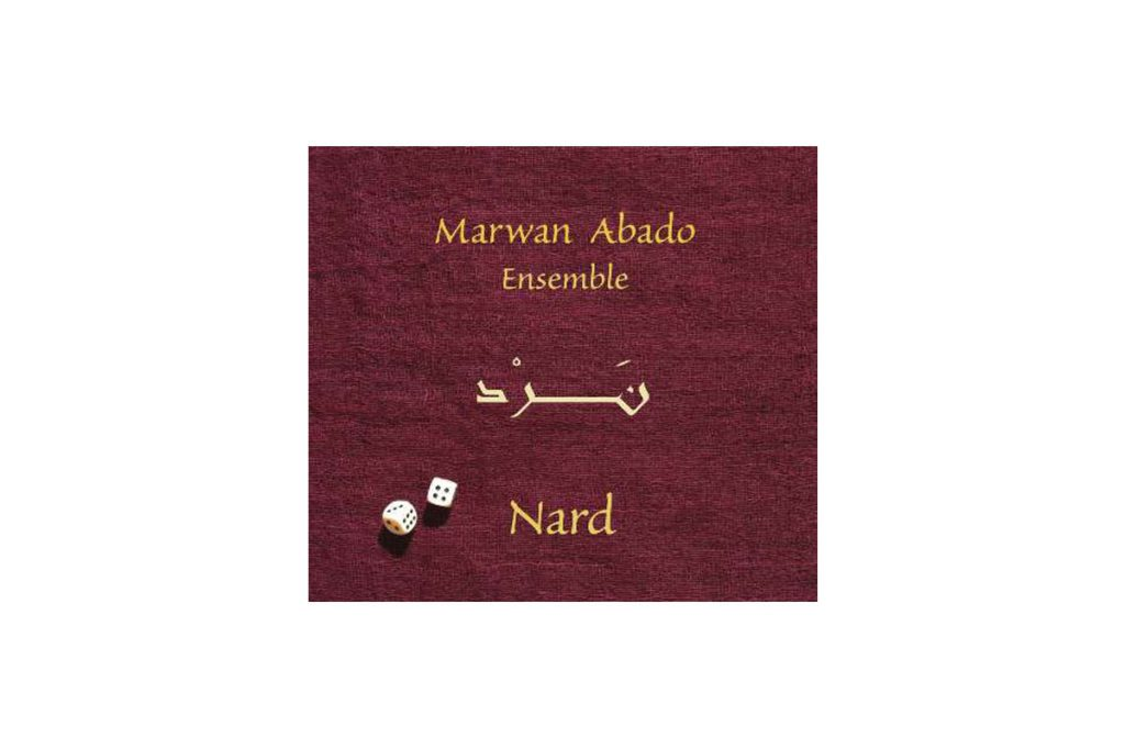 marwan_abado_band_nard_big_19252